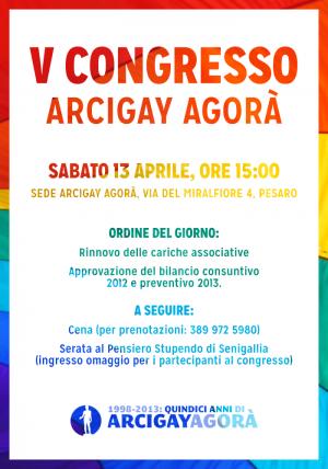 Congresso Arcigay Agorà 2013